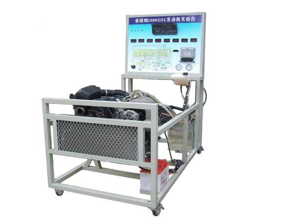 桑塔纳2000gsi型电器电路实习台,桑塔纳2000ajr发动机实验台 高清图片