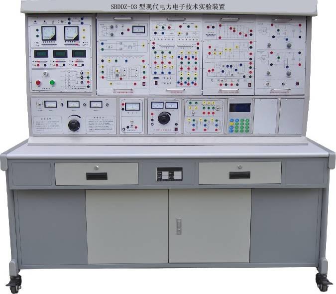 """SBDDZ-03型现代电力电子技术实验装置  出厂价:65000/台 一、概述 """"SBDDZ-03型现代电力电子技术实验装置""""依据西安交通大学王兆安编著的《电力电子技术》(第四版)、《半导体变流技术》教材实验大纲的要求,吸收国内、外同类产品的优点,充分考虑了实验室的现状和发展趋势,对原""""SBDDZ-01型电力电子技术及电机控制实验装置""""在外形、功能上进行优化组合,精心研制而成。 二、适用范围 本装置涵盖了各高等院校等所开设的""""电力电子技术""""、"""