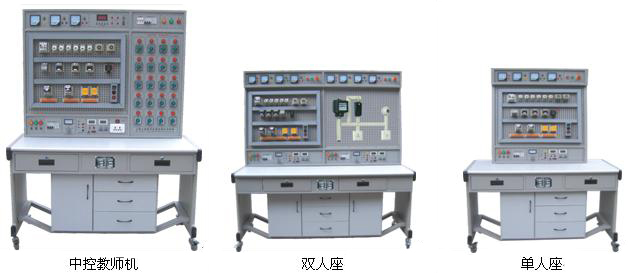 z3050摇臂钻床电气控制线路