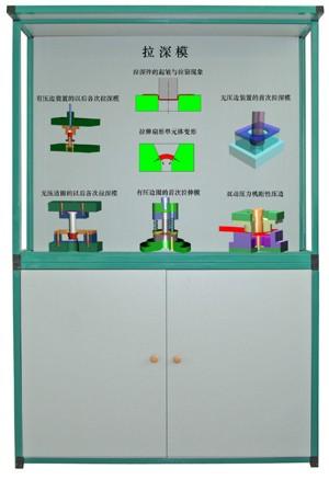设计三台阶拉伸模具制造图解