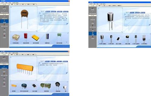 电力拖动模拟软件_电工电子及电力拖动综合应用创新实训装置-上海硕博教学仪器公司
