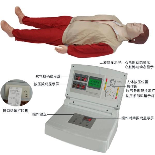心肺复苏模拟人,上海硕博公司