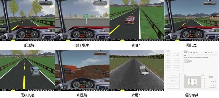 供应瓯江供应驾校汽车模拟器 驾驶模拟器