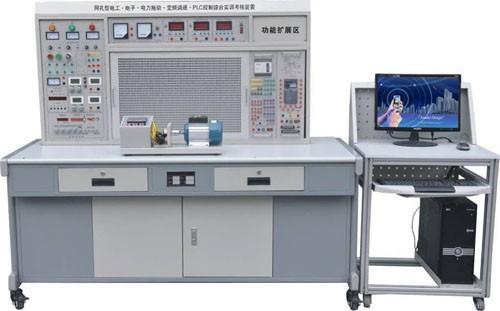 《电工实训》《电气控制技术》《电力拖动控制线路与技能训练》《电机