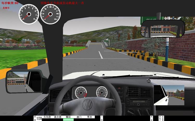 汽车驾驶模拟器_汽车模拟驾驶器
