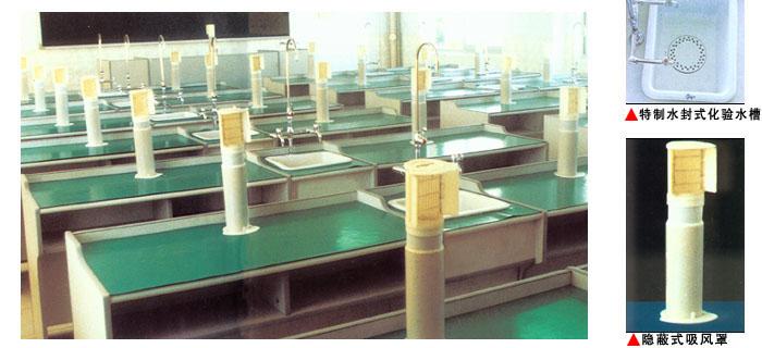 上海硕博科教 化学实验室成套设备与通风设置
