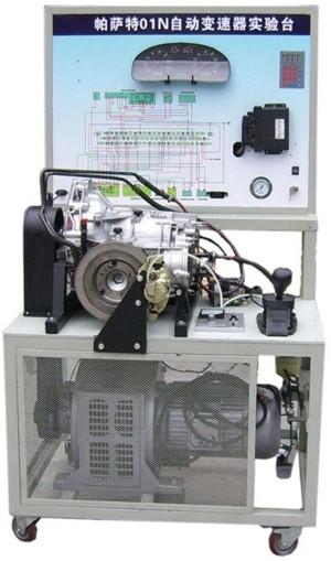 元,仪表总成,冷却液温度传感器、进气温度传感器、节气门电位计、高清图片