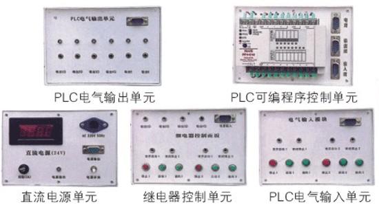电机三联控制接线图