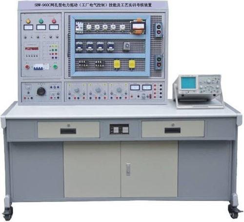 电力拖动(带直流电机)实验与实训考核台