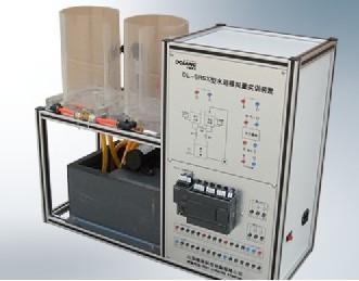 双容水箱液位控制系统毕业设计论文