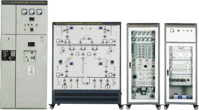SBDLX-03 变配电室值班电工技能培训考核系统  一、 概 述随着我国大中型企业逐年增多,电力工业迅速发展,电工需求量不断增加,变配电室值班电工紧缺;SBDLX-03变配电室值班电工技能培训考核系统就是为配合变配电室值班电工考级,依据劳动和社会保障部《变配电室值班电工职业标准》,参考劳动和社会保障部、电力行业职业技能鉴定指导中心、机械工业职业技能鉴定指导中心、能源部电力司编写的相关职业技能鉴定指导书、培训大纲、培训教材、题库而研制的。本系统以35KV变电站为一次系统模型,采用部分典型、常用一次真实元