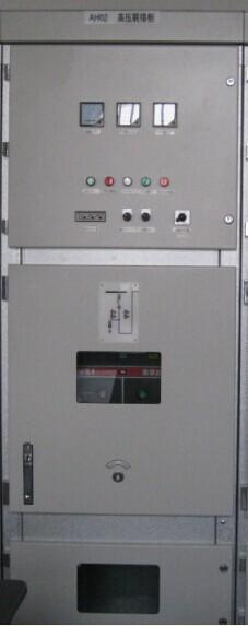1 ,高压配电操作实训室设备 1.