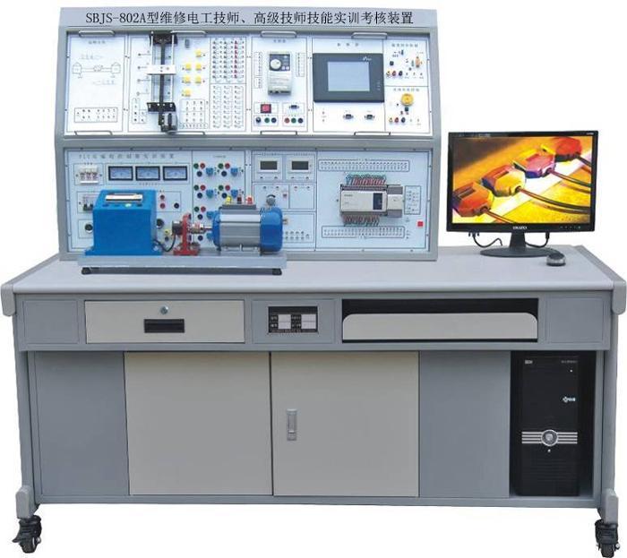 �S修�工技��、高�技��技能���考核�b置