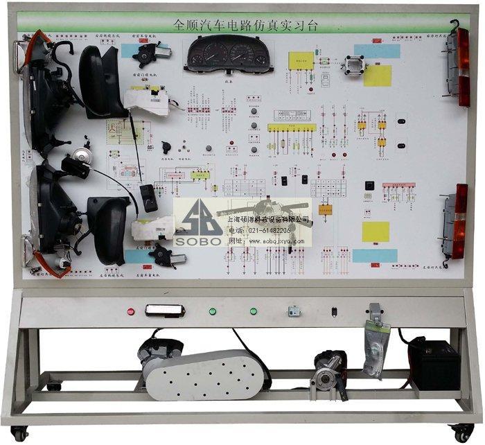 汽车电器示教系列、全车电器电路实训台系列、汽车发动机实训台系列、汽车底盘实训设备系列 参数、报价请来电索取。手机:13816253899 北汽勇士ABS制动系统示教板|部队汽车实训装备 东风猛士整车模型|部队汽车实训装备 东风猛士全套程控电教板|部队汽车实训装备 解放CA1122(1121J)型透明整车模型|部队汽车实训装备 东风EQ1118G透明整车模型|部队汽车实训装备 东风EQ2102型透明整车模型|部队汽车实训装备 依维柯2046型透明整车模型|部队汽车实训装备 斯太尔SX2190全套电路系统示教