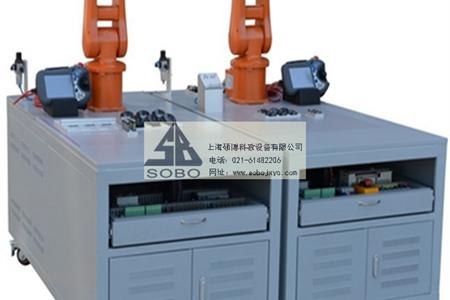 工业机器人实训系统,工业机器人实训装置