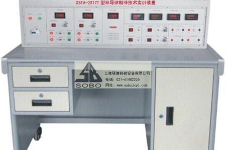 半導體制冷技術實訓裝置