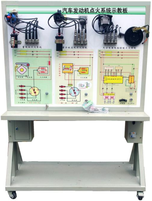 汽车发动机点火系统示教板
