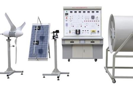 500FG风光互补发电教学实验实训平台