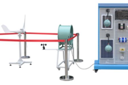 风光互补发电实训系统