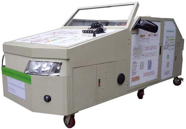汽车整车电气系统实训考核装置