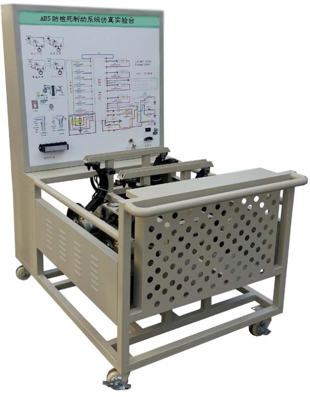 ABS防抱死制动系统仿真实验台