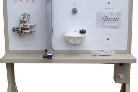 新能源汽车电动水冷系统实训台