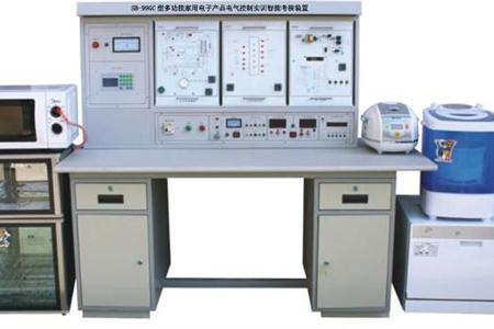 多功能家用電子產品電氣控制實訓智能考核裝置