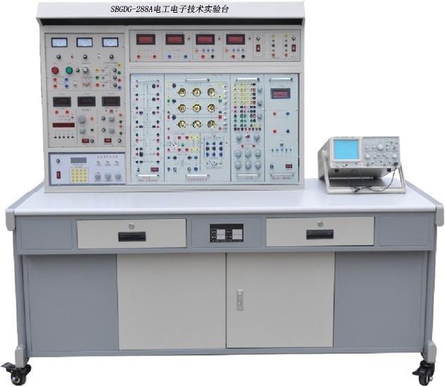 电工电子技术实验台