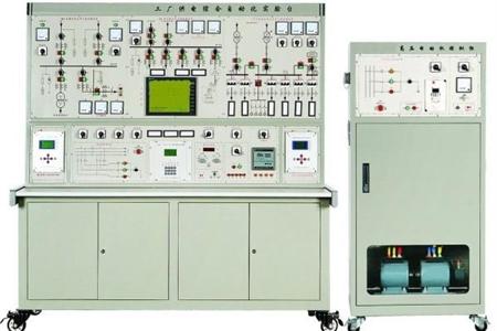 工厂供电综合自动化实验系统