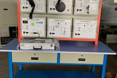 汽车传感器系统综合实训考核装置