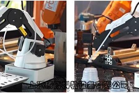 智能机器人与人工智能基础