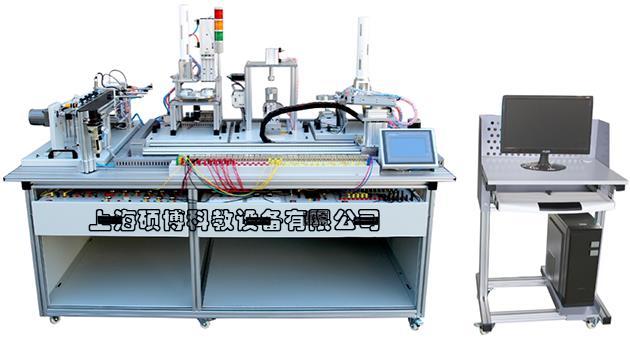 自动化生产安装与调试实训装置
