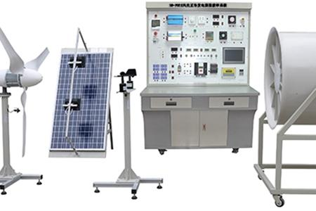 风光互补发电测量教学系统