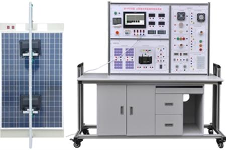 太阳能光伏发电系统实验台