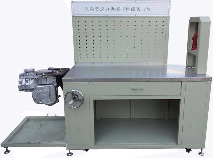 双离合器自动变速器工作台